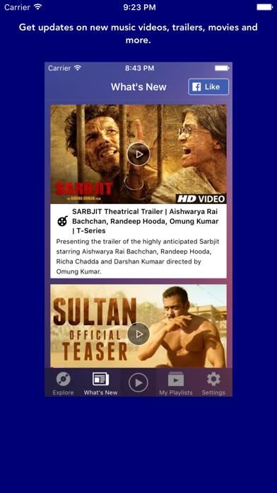 Suur Videos screenshot two