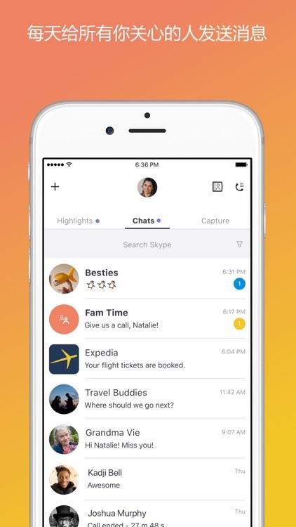 iPhone 版 Skype screenshot-0