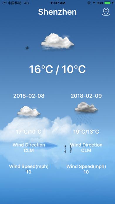 HC天気 - リアルタイムの天気予報の正確な予測のおすすめ画像4
