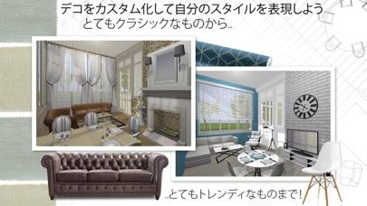 Home Design 3Dのおすすめ画像4