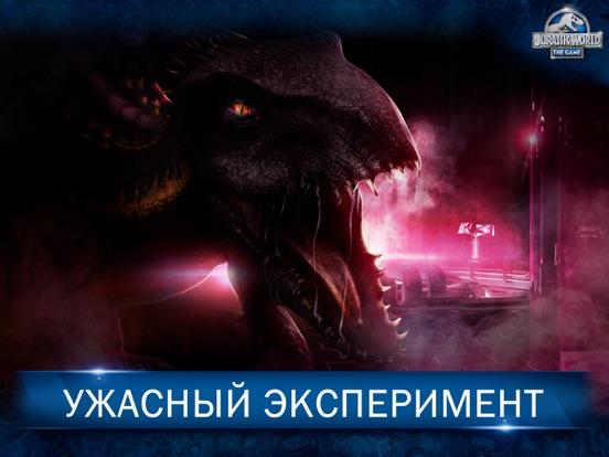Игра Jurassic World™: Игра