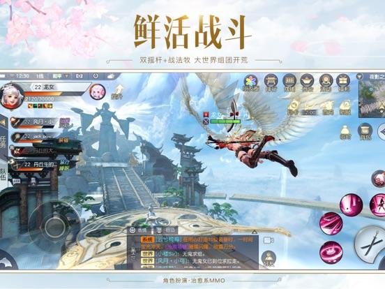 镇魔曲全球中文版 screenshot 9