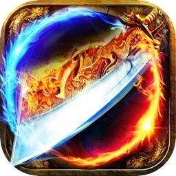 沙城屠龙霸业-烈焰一刀斩龙传奇盛世手游