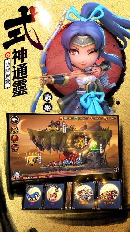 第六天魔王 screenshot-4