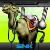 METAL SLUG X - SNK CORPORATION