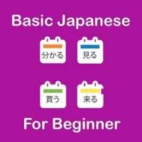 Codes for Japanese For Beginner Hack
