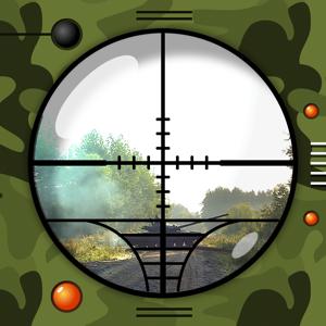 Range Finder Tool app