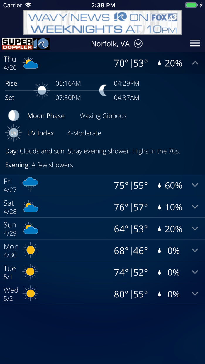 WAVY Weather Screenshot