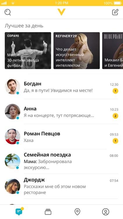 VEON Россия