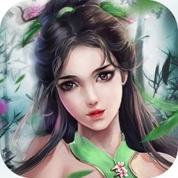 蜀山志OL仙侠-二次元の修仙养成放置游戏