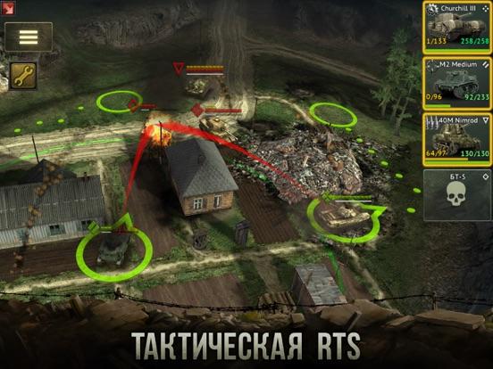 Armor Age: Tank Wars на iPad