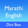 Marathi dictionary - Dict Box