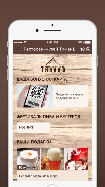 ТиманЪ screenshot-1