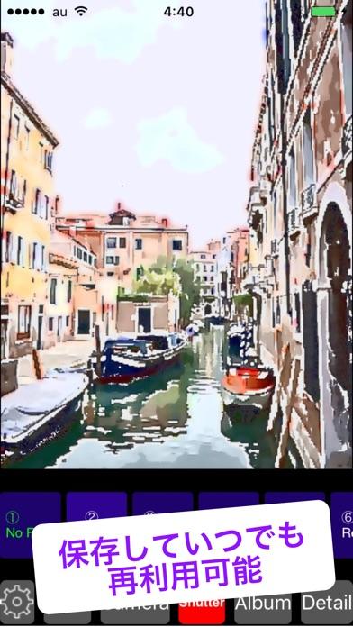 勝手に水彩画-写真を水彩画に加工するインスタ用フィルタ紹介画像3