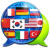 만통 [ManTong] - 실시간 만국어 통역/번역앱
