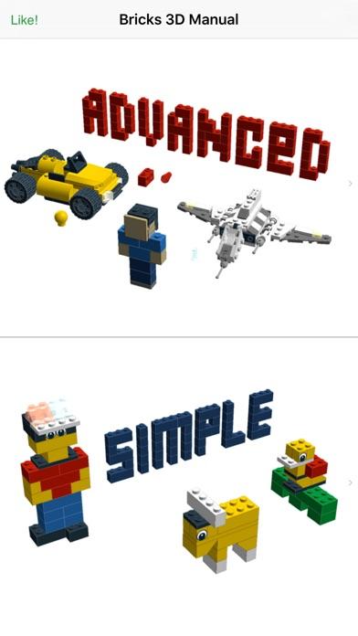 積木3D圖鑒-Bricks 3D Manual屏幕截圖1