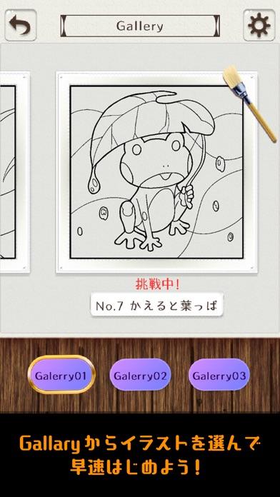 大人の塗り絵 パズル!スクリーンショット3