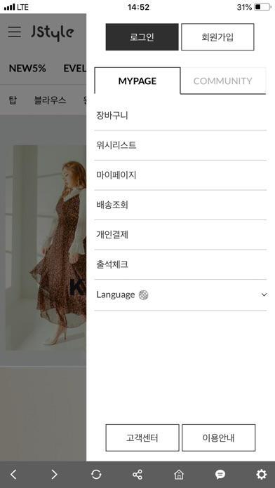 제이스타일 - jstyleshop for Windows