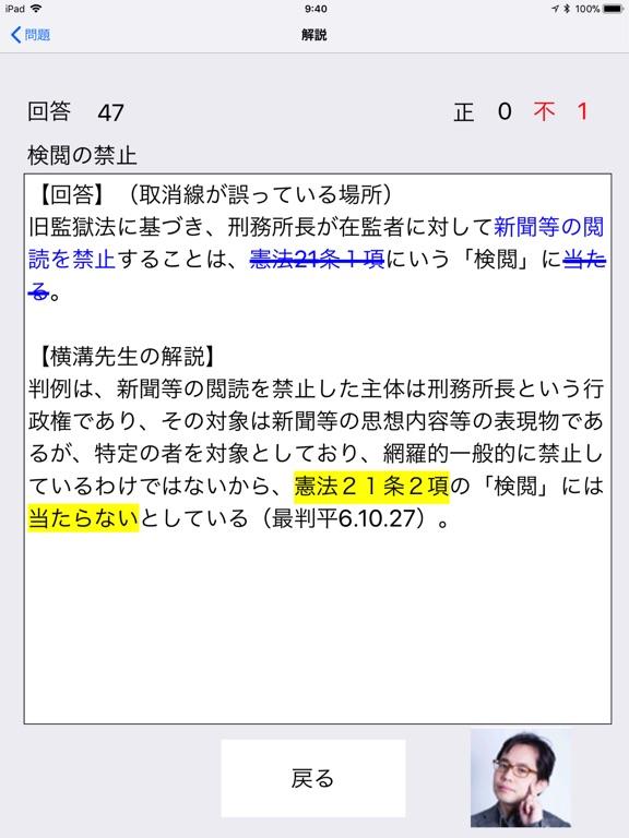 https://is5-ssl.mzstatic.com/image/thumb/Purple128/v4/74/5e/89/745e8942-f55f-de57-605d-6cf5cec163ce/source/576x768bb.jpg