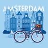 アムステルダム 旅行 ガイド &マップ