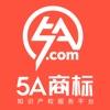 5A商标-一键查询商标、专利、著作权