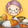 思い出の食堂物語 ~心にしみる昭和シリーズ~アイコン
