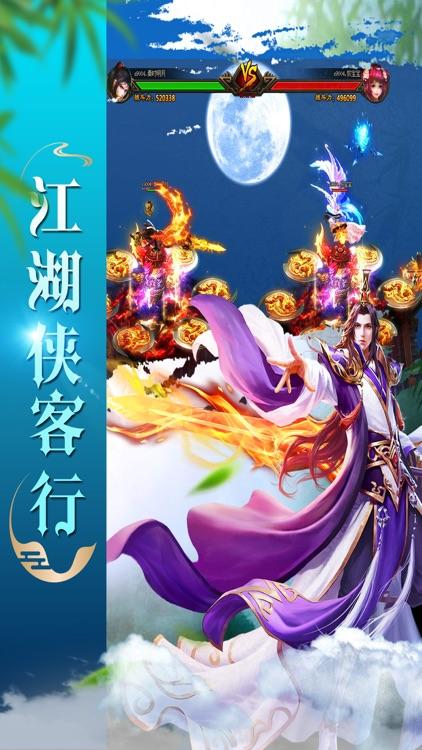 乱舞江湖-莽荒情缘Q版梦幻江湖手游