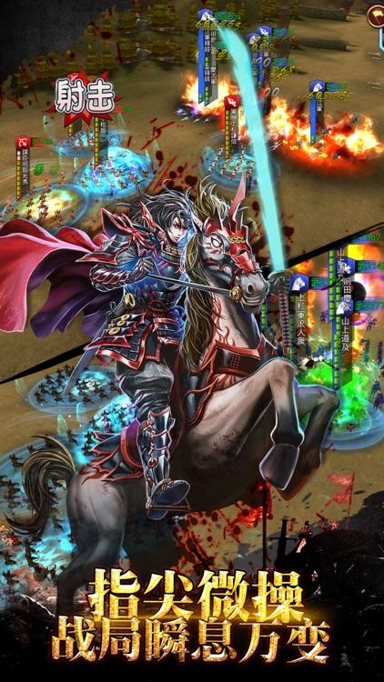战国修罗魂-战国国战题材策略卡牌游戏