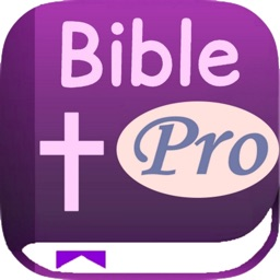 King James Version PRO: NO ADS