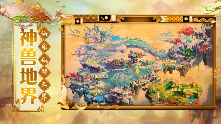 剑羽仙踪-纯正修仙巨作 screenshot-4