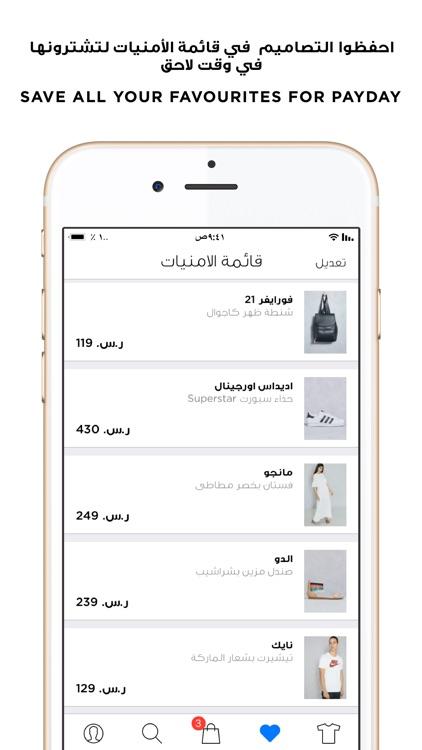 Namshi Online Fashion Shopping screenshot-4