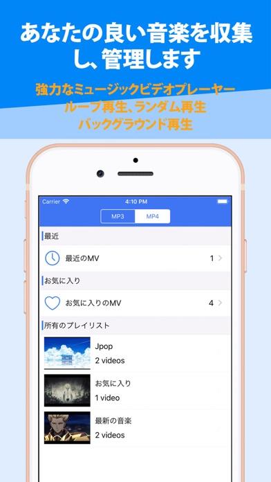 Music FM 「ミュージックエフエム」... screenshot1