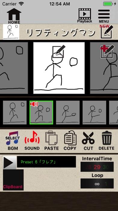 点击获取Draw Animation