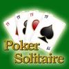 戦略ポーカーソリティア