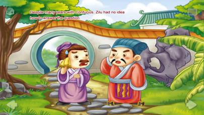 Fei qin wang shi story screenshot two