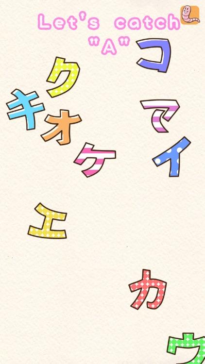 Fun! Katakana (VPP compatible) screenshot-3