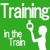 電車でトレーニング
