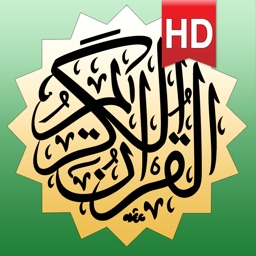 مصحف المدينة Mushaf Al Madinah HD for iPad