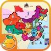 中国地图地理知识测验