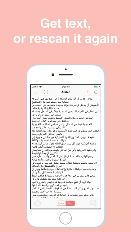Arabic Image Text Recognition by Mihail Salari