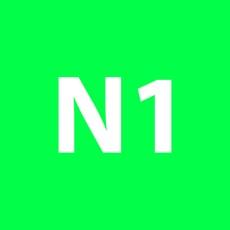 Activities of KanjiQuiz N1