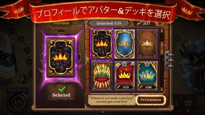 Scatter Holdem Pokerのスクリーンショット4