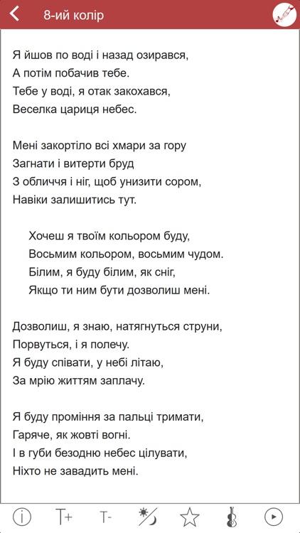 ПРИ ВАТРІ screenshot-3
