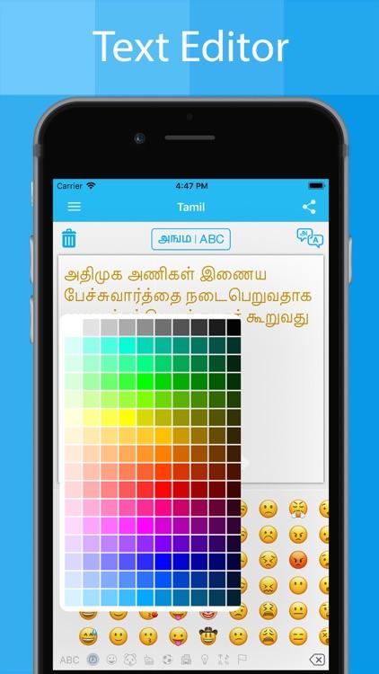 Tamil Keyboard - Type in Tamil