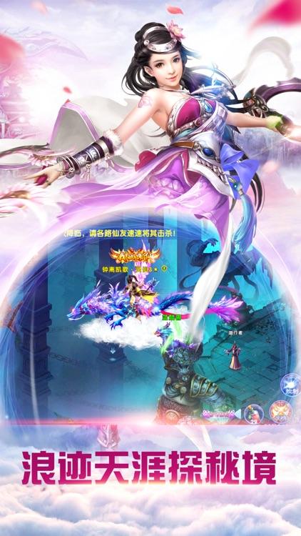 仙灵幻境:仙侠篇-梦幻3D神魔世界RPG动作游戏 screenshot-3