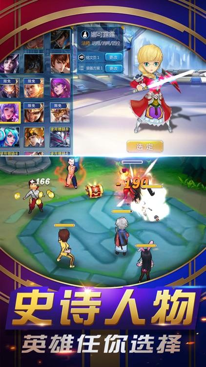 王者超神 – 5V5对战手游S2赛季