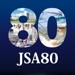 第80回日本臨床外科学会総会(JSA80)