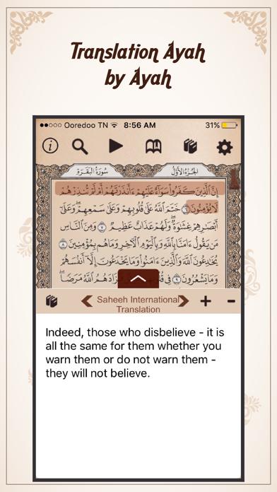 messages.download Coran en Français pour Muslim software