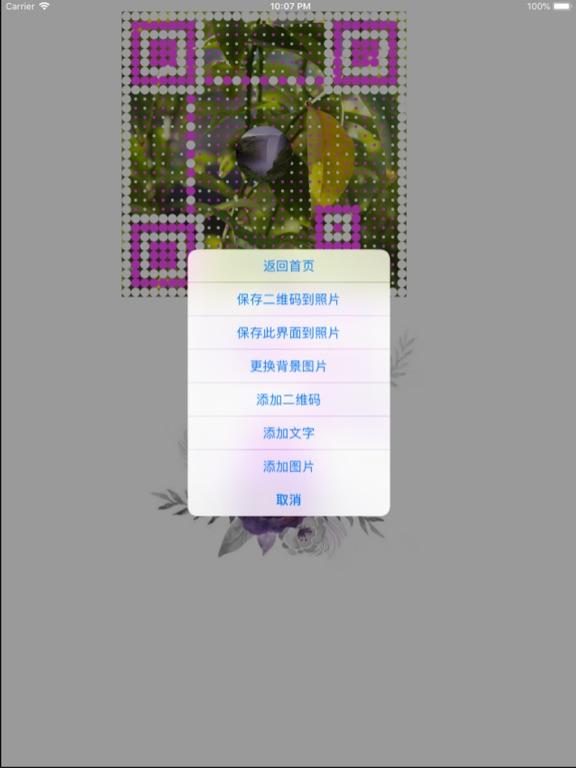 https://is5-ssl.mzstatic.com/image/thumb/Purple128/v4/79/38/ed/7938ed91-166e-76aa-70bb-a70c81d6b998/source/576x768bb.jpg