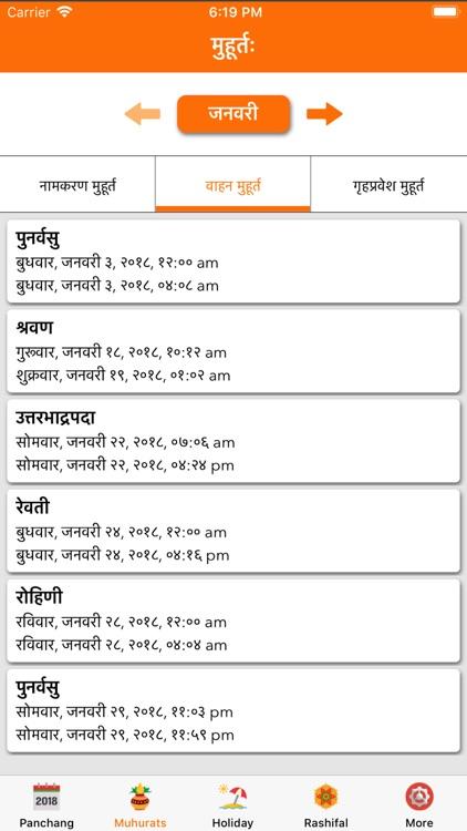 Panchang - Hindu Calendar 2018 screenshot-3